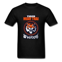 T Shirt Mens muay thai Tiger Round Neck Men tiger muay thai 3 thailand martial art Short Sleeve T Shirts Teenage T Shirt Designs