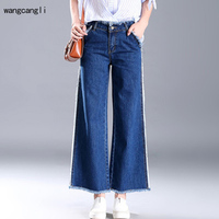2018 New spring Korean version plus large size nine jeans with high waist for women's wide leg loose mom boyfriend lace-pants