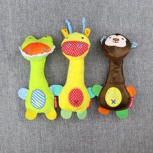 Newborn Toys Baby Rattle