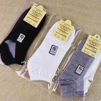 Однотонные хлопковые носочки