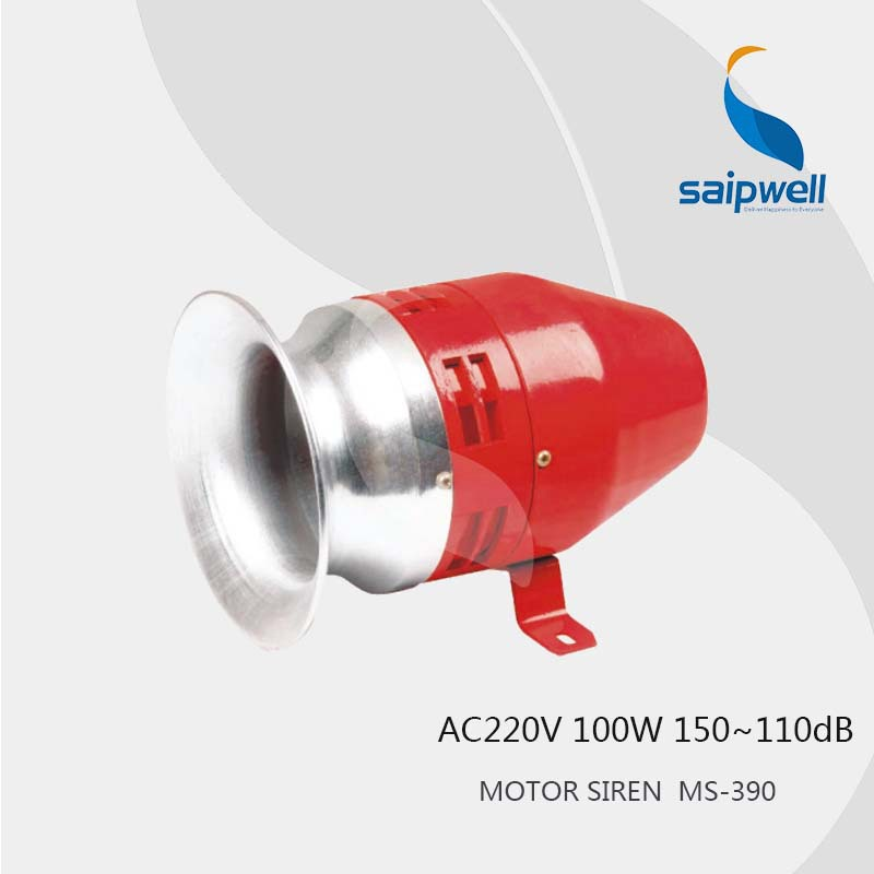 220V AC 100W 150~110dB Motor Driven Air Raid Siren Metal Alert Horn for Industrial Alarm MS 390