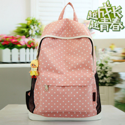 Aliexpress.com : Buy Bagpack kpop fashion brand candy color nylon ...