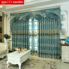 Europe Velvet fabric Embroidered Tulle Window Curtains For living Room Bedroom Treatment Drapes