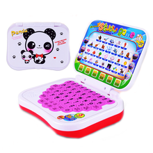 1pc New Baby Learning Cartoon Folding Chinese English Teaching Machine Mini Point Reading Educational Toys for Children Computer