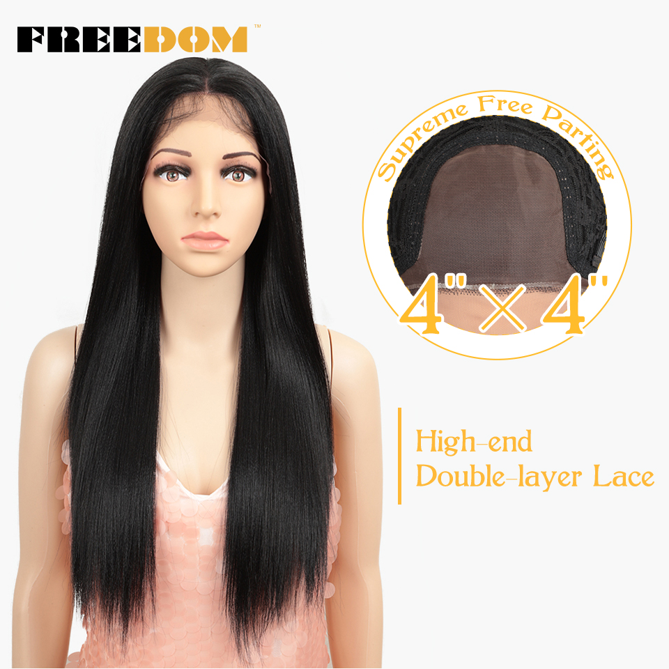 FREEDOM Free Parting Lace Frontal Wigs Synthetic With Baby Hair High Temperature Long Straight Wigs For