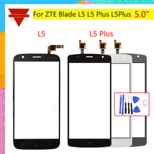 Zte Blade Troubleshooting