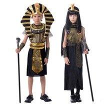 Bambini Della Ragazza del Ragazzo Egitto Faraone Costume Cosplay Costumi in  Maschera di Carnevale di Halloween 35a4f519649