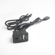 Biurlink 100 см универсальный автомобильный двигатель AUX USB Панель адаптер Лодка Авто USB/AUX проводка