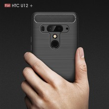 For HTC U12 Plus Case Carbon Fiber Shockproof Silicone Protective Back Cover for U12Plus Ultra Thin Funda