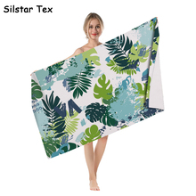 Silstar Tex  Fashion Green Leaves Microfiber Beach Towel Picnic Swimming Blanket Cover-up Towels
