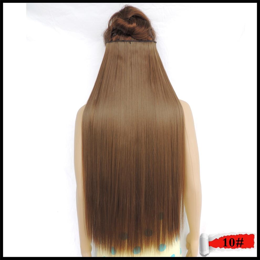 28inches 120g Fashion Idol Hair Extension Natural Mega