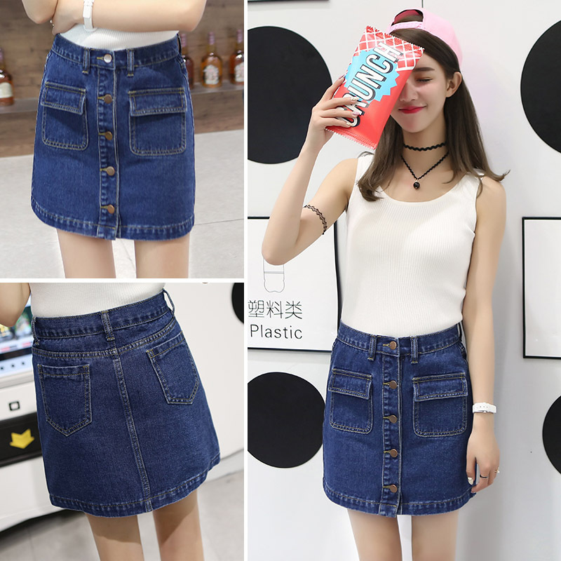 2016 Korean Fashion Women S Denim Skirts A Line Girl S Mini Skirts