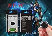 2017 New Smartphone Mini Joysticks Zero Any Touch Screen Joystick For Phone tablet Arcade Games NEW Twin Pack Phone Joystick
