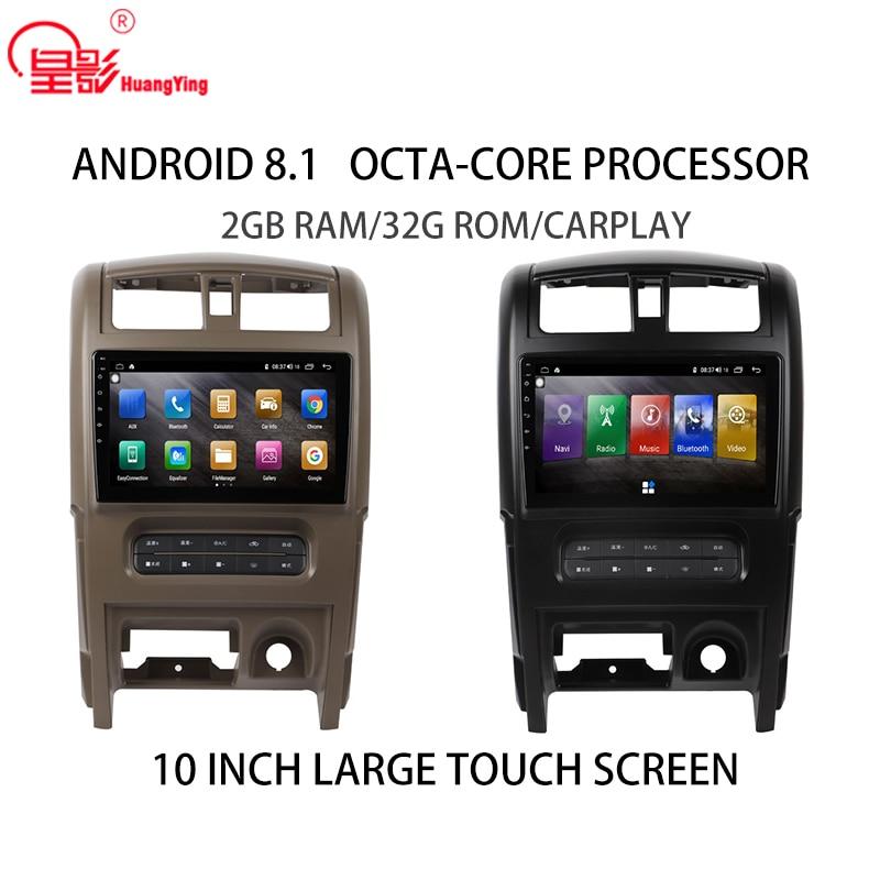 Android 8.1 octa core Posta di T820 autoradio multimedia video player GPS navi Bluetooth 8.0 Vivavoce 10 pollici 4 + 64 GB per HAVAL H3