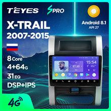 TEYES SPRO Multimídia Rádio Do Carro DVD Player De Vídeo de Navegação do GPS do Android 8.1 4G-choque Para Nissan X-trail XTrail X Trilha T32 T31 Qashqai(China)