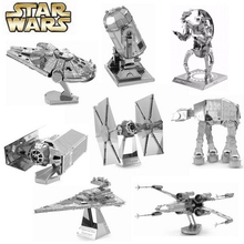 8PCS/ Set Star Wars 3D Metal Puzzle For Children Assemble DIY IQ Brain Jigsaw Puzzles X-Wing AT Fighter Educational Kids Toys
