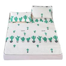 Foldable Cooling Pad Clean Sleep Sleeping Ice Silk Cactus Pattern Seat Cover
