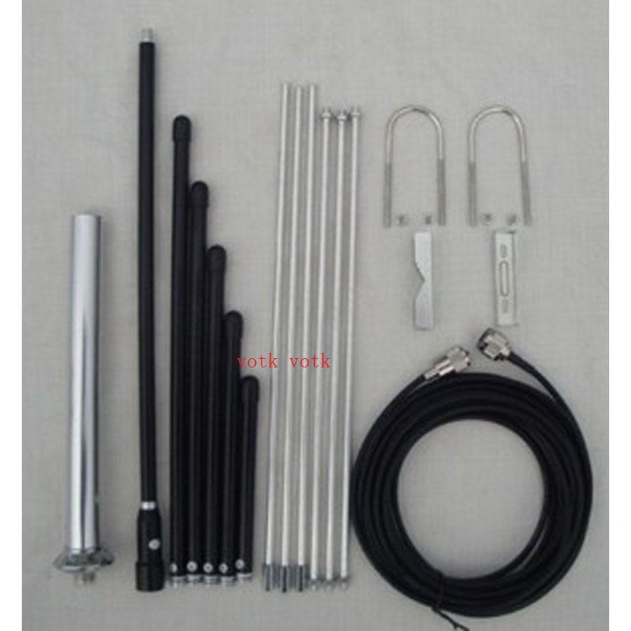 ВОТК 1/4 таласни професионални ГП антена ФМ предајник антена 5В-100В са 8метерским 26фт каблом