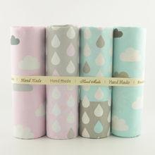 Синий и розовый дождь тучки 4 шт/хлопчатобумажная ткань twill