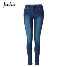 cefac2d44 Compra blue jeans with y disfruta del envío gratuito en AliExpress.com