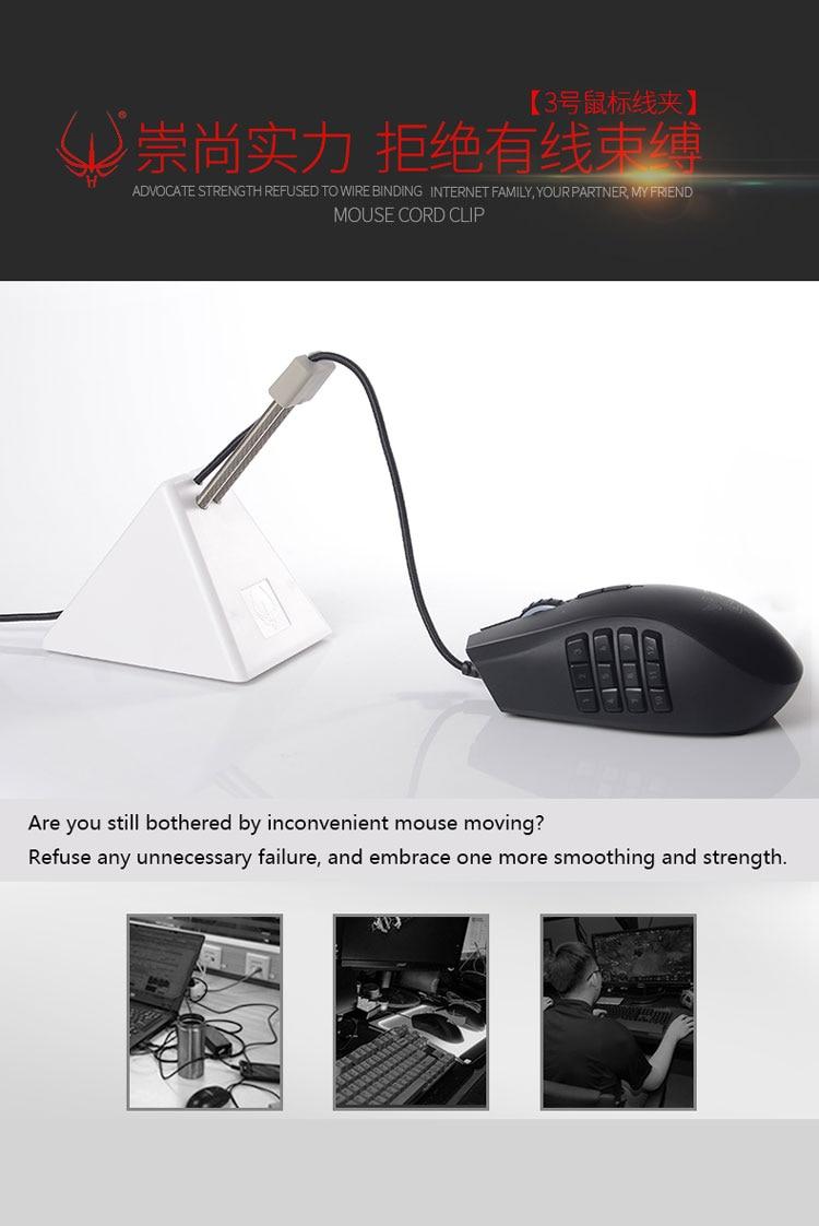 Image 3 - Новый оригинальный держатель кабеля для мыши для игр с горячей линией, зажим для шнура для мыши, держатель для провода, органайзер, идеальный аксессуар для игрМыши   -