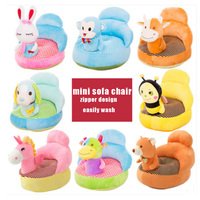 Fancytrader 45cm X 45cm Big Lovely Cartoon Stuffed Animal Monkey Bunny Cow Bear Chick Lion Bee Kids Sofa Toy Plush Baby Chair