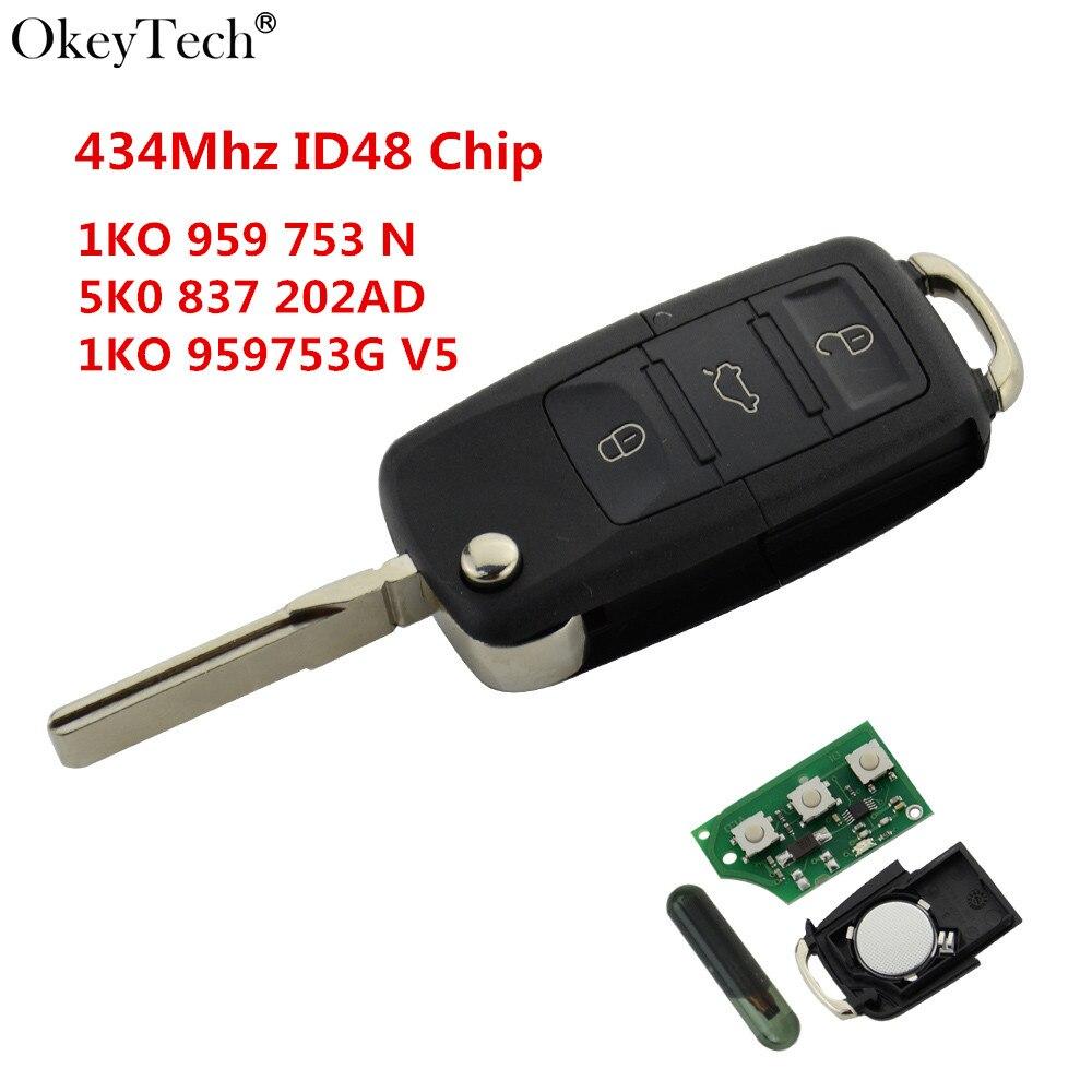 Key Blade For VW Volkswagen Passat Keyless Remote Key Fob Case Shell 05-10