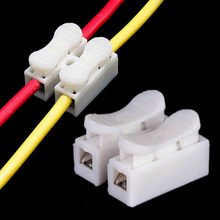 30pcs/lot 2 Pin Electrical Cable Connectors CH2 Quick Splice Lock Wire Terminals 2pin white(China)