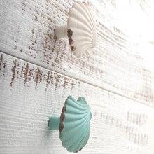 Металлическая оболочка комод Дверная ручка средиземноморская детская комната ручка ящика одно отверстие нордическая ручка платяного шкафа