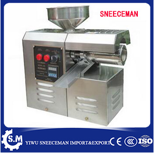 Household Electric Peanut olive Oil Press presser Machine Screw oil extractor expeller presser Machine Hot cold oil presser jiqi oil extraction expeller oil press machine electric mini extractor automatic seed nut peanut sesame heat fried oil presser