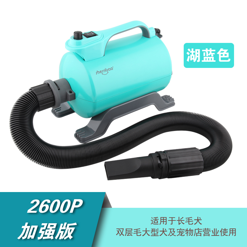Pet Cats and Dogs Dedicated Blowing Machine High Power Mute Teddy Dog Hair Dryer with Free Shipping bs 2400 pet blowing machine dog hair dryer high power dog dedicated pet hair dryer