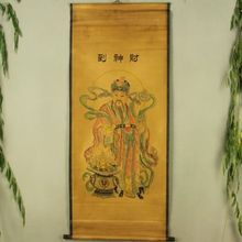 Antique collection Imitation ancient The God of wealth diagram