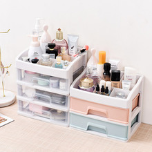 Durable Plastic Makeup Organizer Cosmetic Storage Box Drawers Sundries Transparent Container Desktop Jewelry Sheves