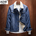 Aodibao 2016 Autumn Winter Printed Denim Mens Jackets And Coats Thickening With Cashmere Fashion Design Bomber Jacket Men 3XL