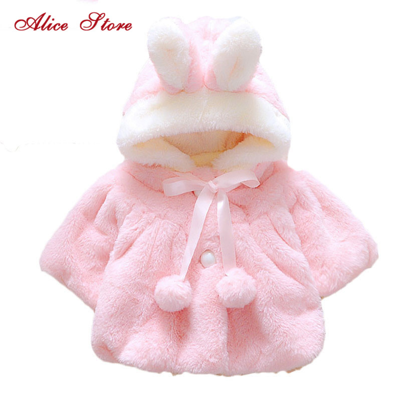 2018 New Spring Autumn Cardigan Casaco Infantil Cute Cartoon Shape Unisex Baby Clothes Coat Soft Hooded Warm Cloak Infant Jacket(China)