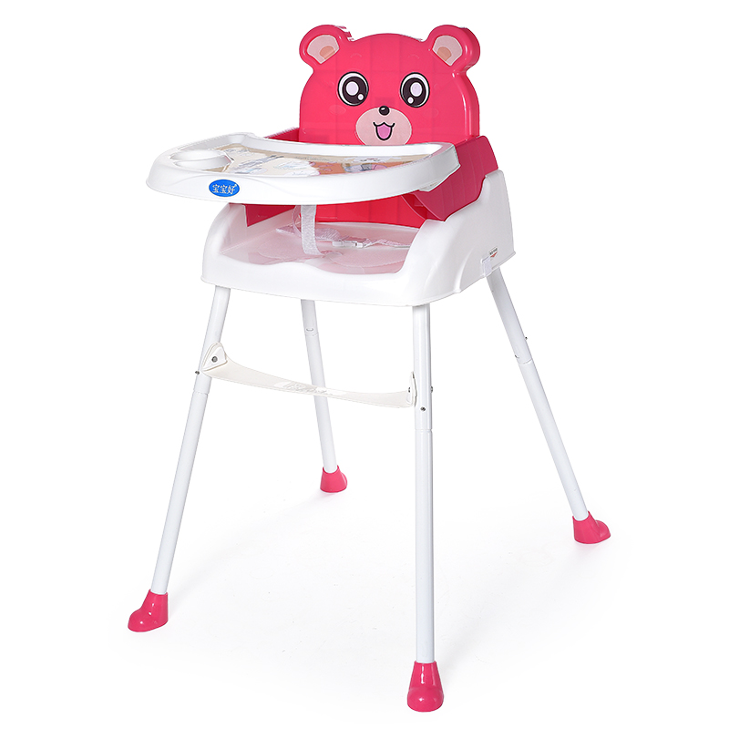 Portable Folding Baby Dining Chair Multifunctional Adjustable Height and Plate PP Material Highchairs Baby Feeding Table Seats foldable high chairs baby high chairs feeding table baby dining chair adjustable the height 0 6 years feeding seats