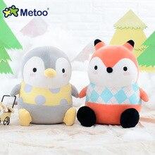 20cm Ball Squat Kawaii Stuffed Plush Animals Cartoon Kids Toys for Girls Children Baby Birthday Christmas Gift Metoo Doll
