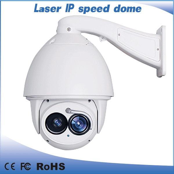 HD 1080P 2MP Laser auto tracking PTZ Camera IR 500M 30X zoom support Analysis light adjustment