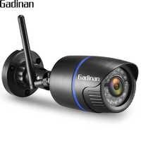GADINAN Yoosee Kugel Outdoor Kamera WiFi ONVIF IP Kamera HD 1080P 720P Drahtlose Verdrahtete P2P Alarm Mit TF karte Slot Max 128G