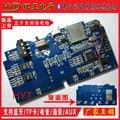 Bluetooth audio receiver module RDA Bluetooth power amplifier board card MP3 decoding board can call FM radio AUX