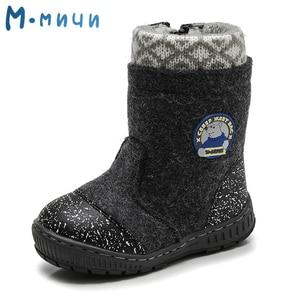 Image 3 - MMNUN צמר הרגיש מגפי חורף נעלי בני חם ילדי חורף נעלי ילדים קטנים שלג מגפי ילד נעלי חורף גודל 23 32 ML9425