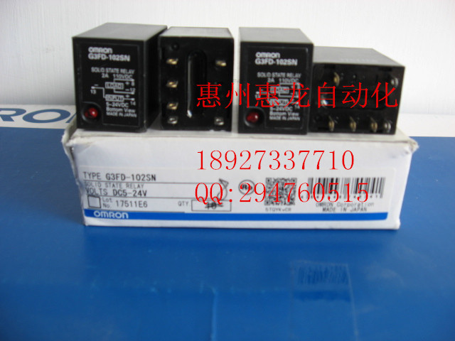 [ZOB] New original authentic OMRON Omron solid state relays G3FD-102SN DC24V --2PCS/LOT [zob] 100 new original authentic omron omron level switch 61f gp n ac220v 2pcs lot