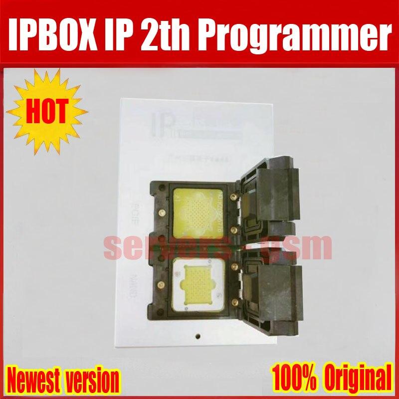 IPBOX 2th.jpg 1