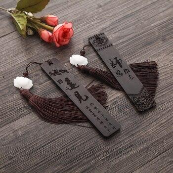 1 pz di Legno bookmark classico stile Cinese creativo di legno di Ebano segnalibro personalizzato segnalibro diretta della fabbrica Collezione D'arte