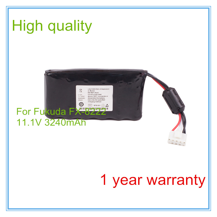 Medical battery for FX-8222 FX-8322R FCP-8321 FCP-8453 FX-2111 FCP-2155 8-HRAAFD EKG machine 8 respectively fx