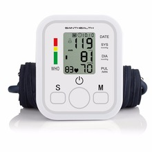 JUMAYO SHOP COLLECTIONS-Upper Arm Blood Pressure Monitor