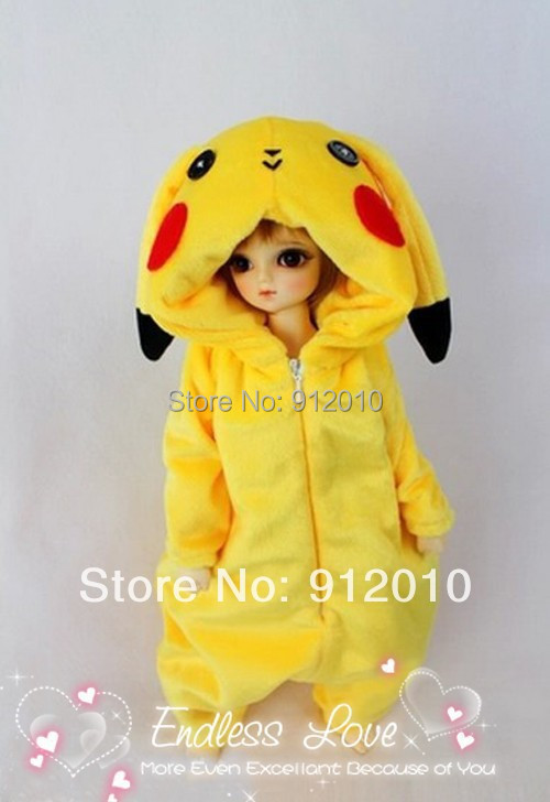 Cute Lovely BJD Doll Animal Suits Animal Outfit for BJD 1/4 MSD Doll Luts DOD AS DZ Doll Clothes AL5