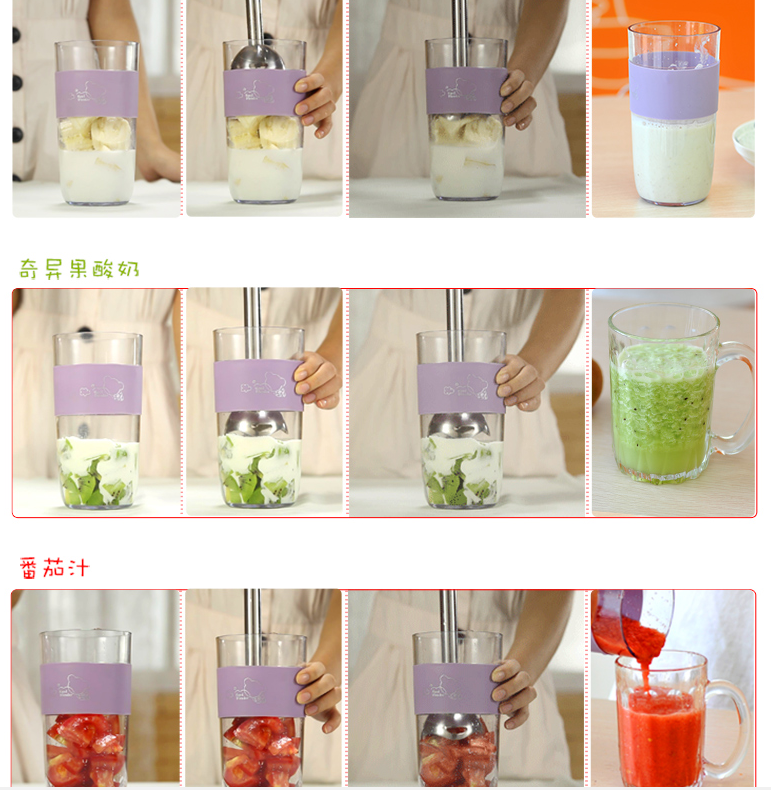 Multi-functional Household Handheld Electric Stir Bar Set Small Milkshake Mixer Blenders Juicer Food Stick Baby Food Aid Machine