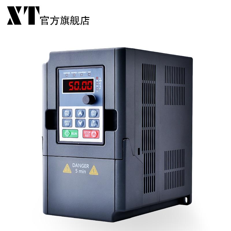 Three-phase inverter 380V 0.75KW1.5KW2.2KW4KW single-phase 220V variable fan speed controller