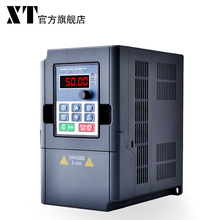 цены Three-phase inverter 380V 0.75KW1.5KW2.2KW4KW single-phase 220V variable 380V fan speed controller
